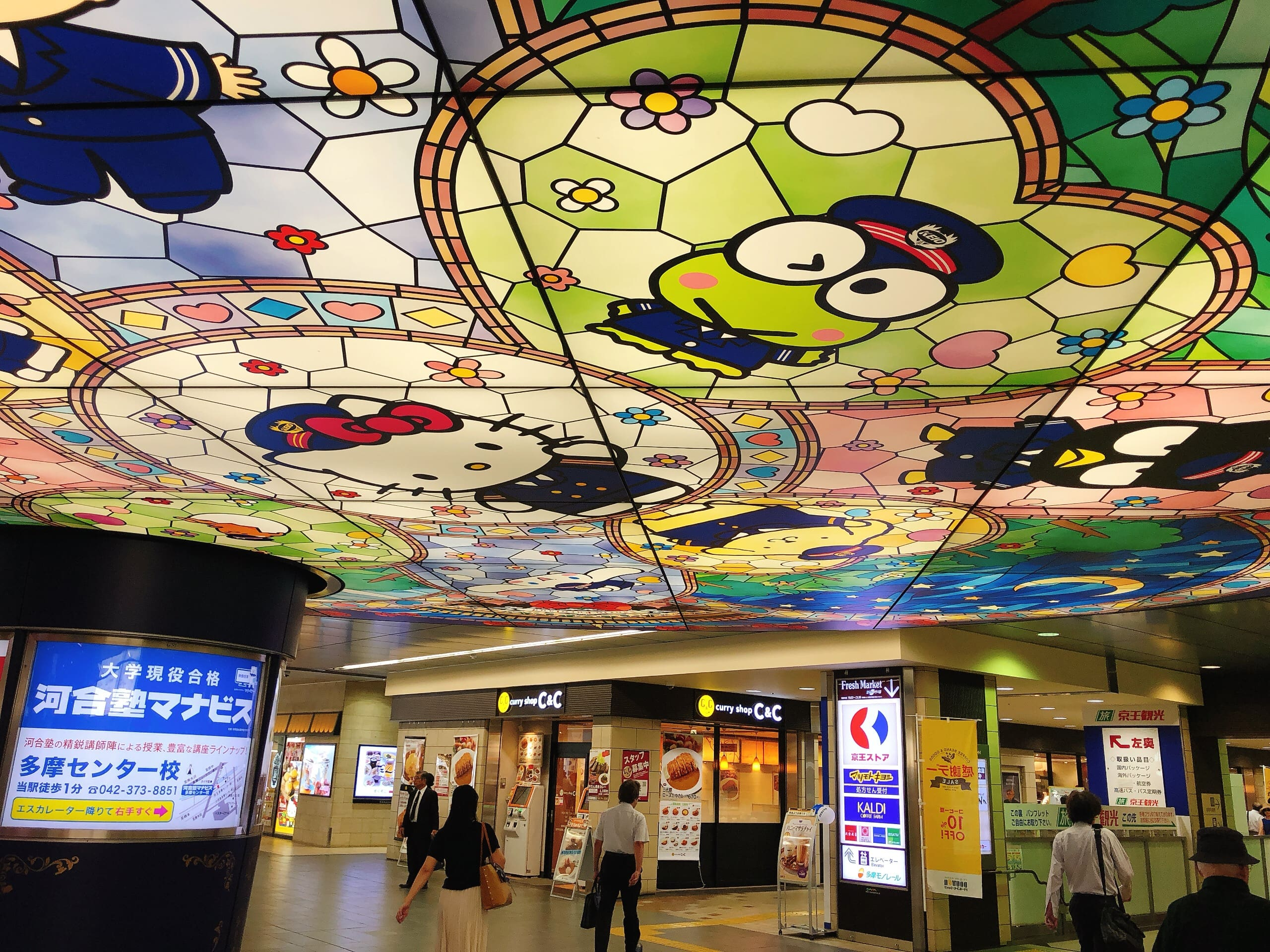 Tama Center Station with Sanrio Characters