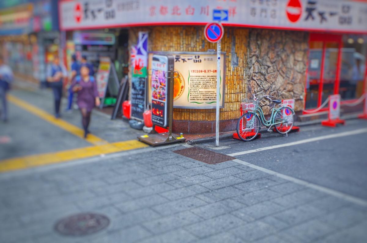 Tenka Ippin Kabukicho (天下一品歌舞伎町店)