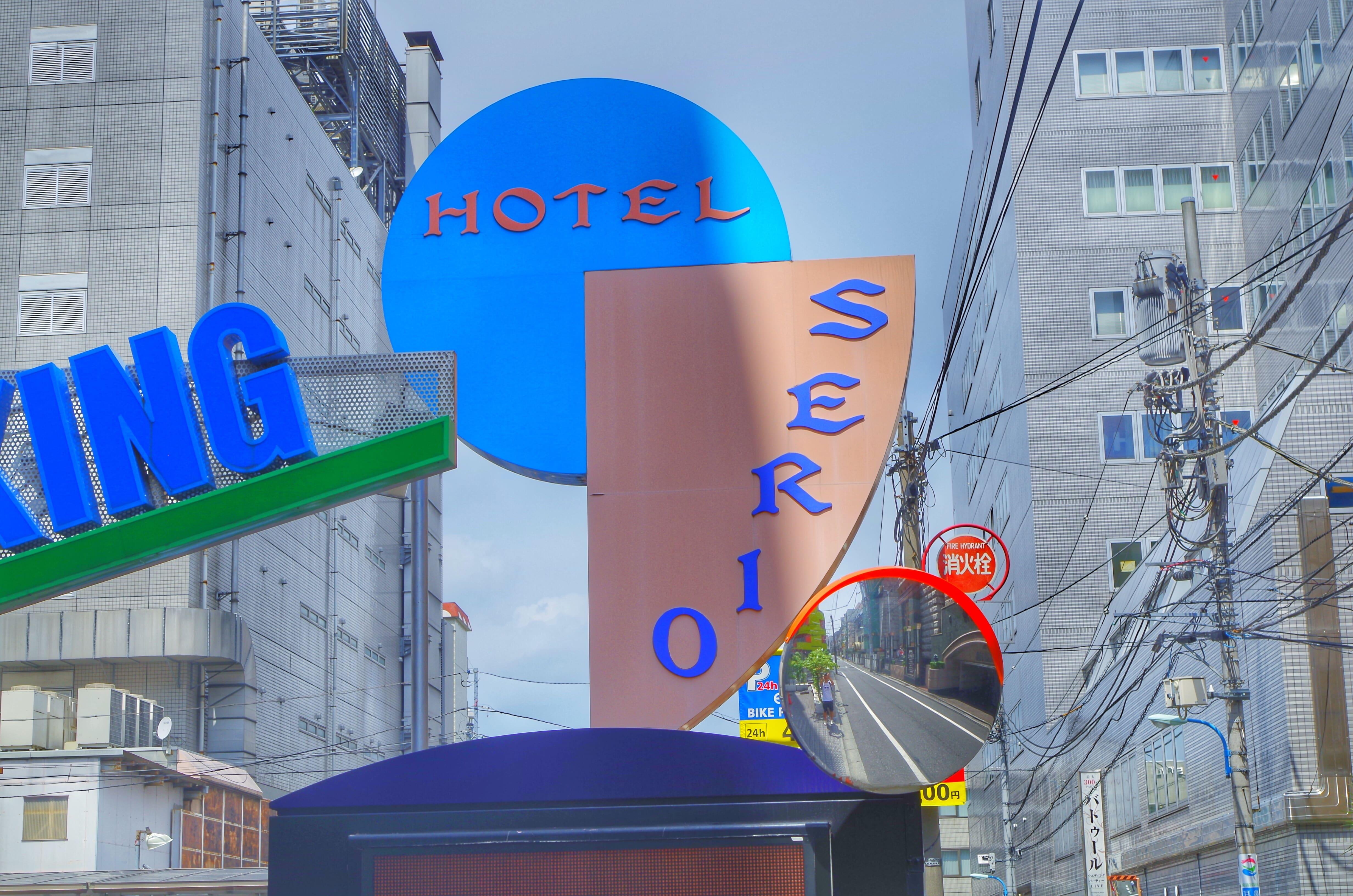 HotelSerio
