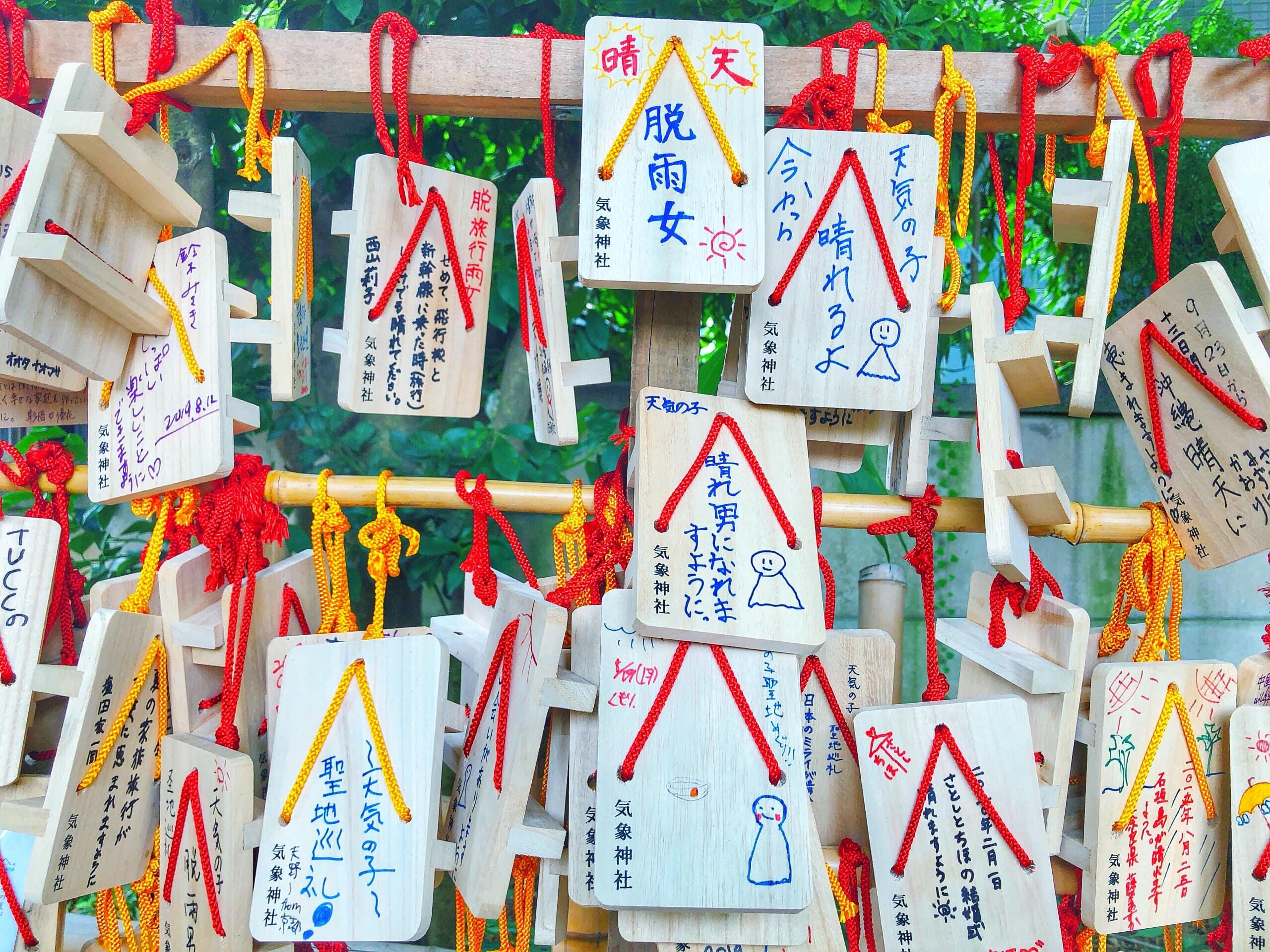 Koenji Hikawa Shrine (高円寺氷川神社)