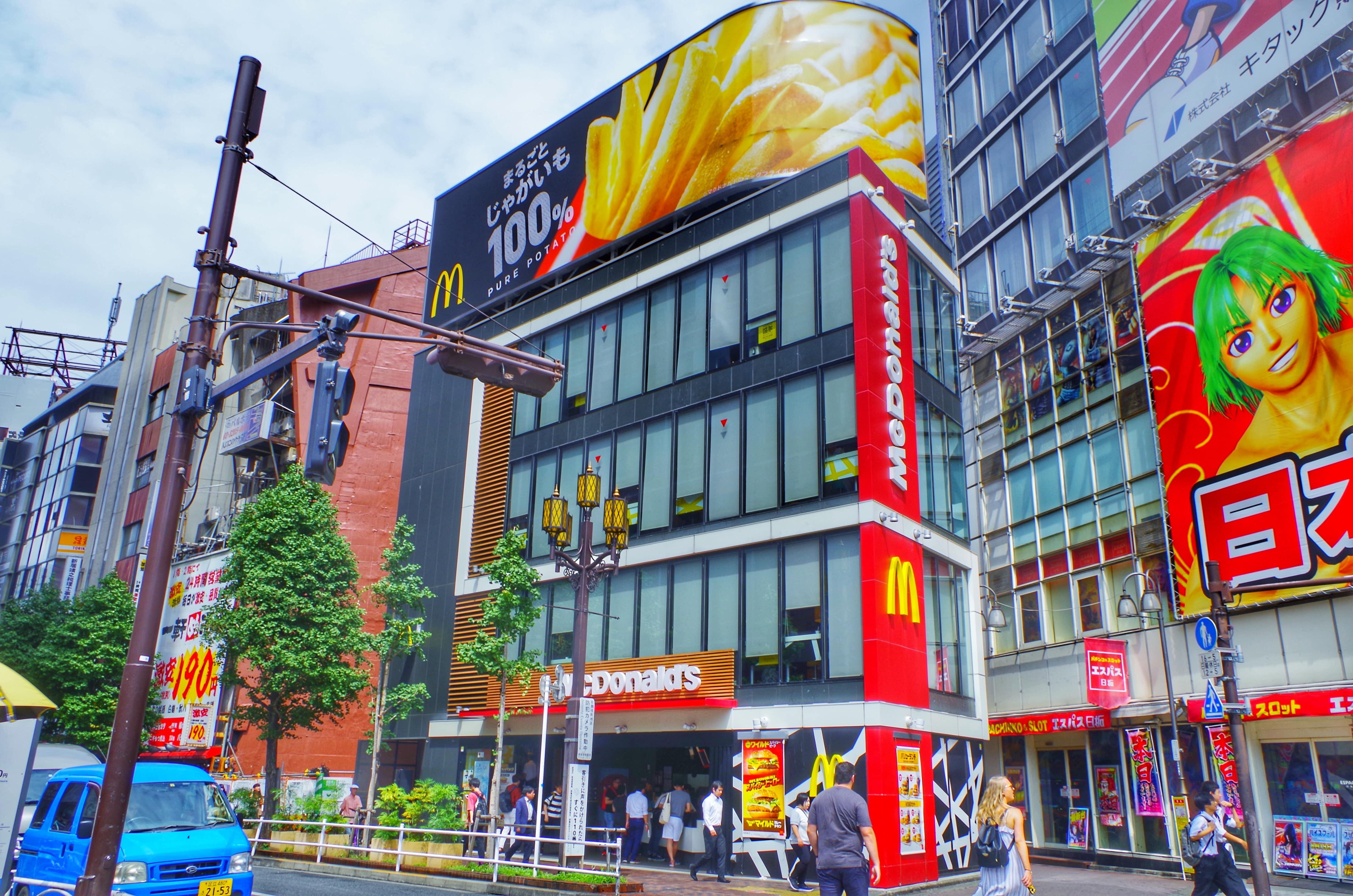McDonald's Seibu Shinjuku Ekimae (マクドナルド西武新宿駅前店)