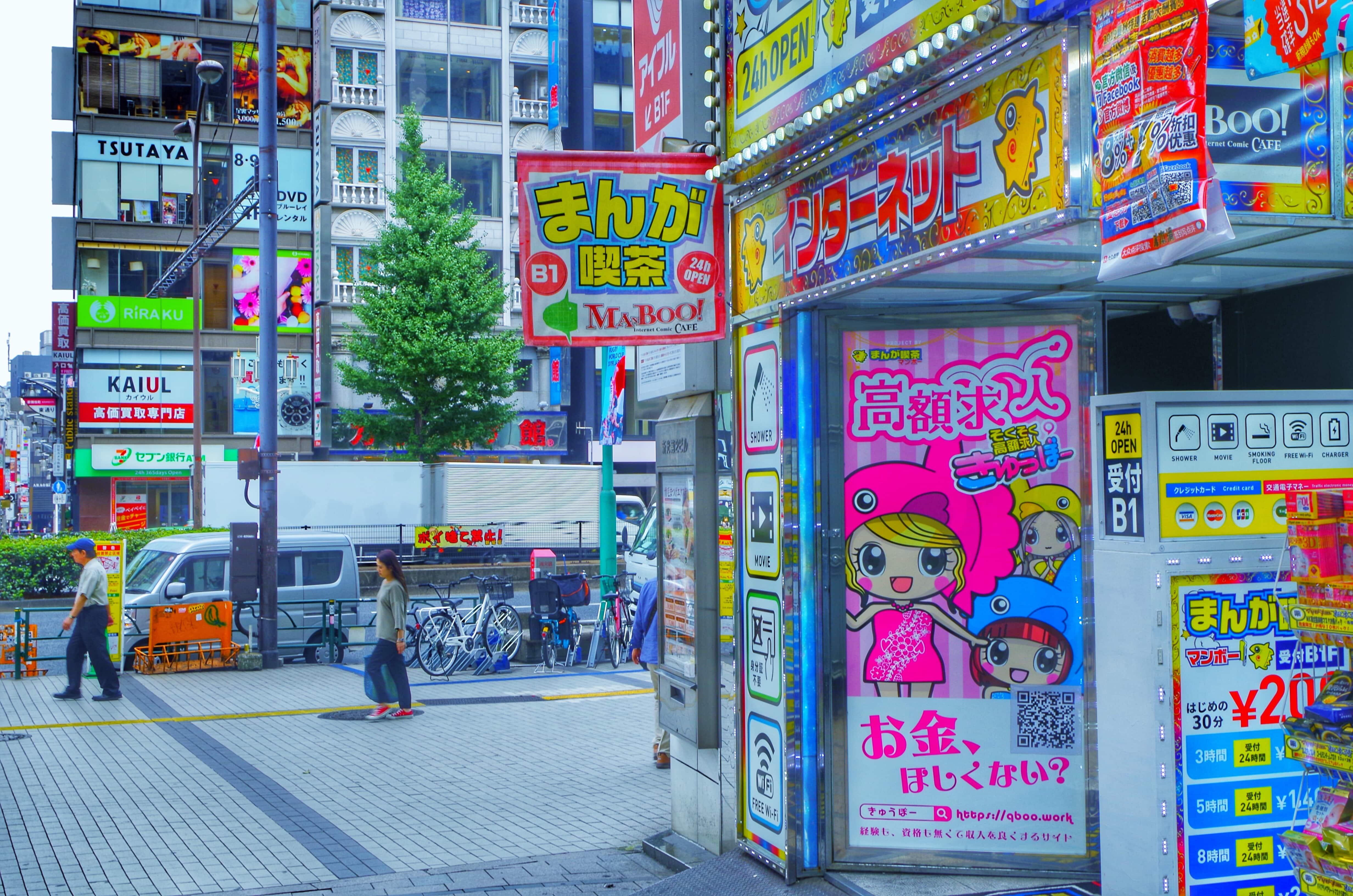 Manboo Shinjuku Yasukuni-dori (マンボー新宿靖国通り店)