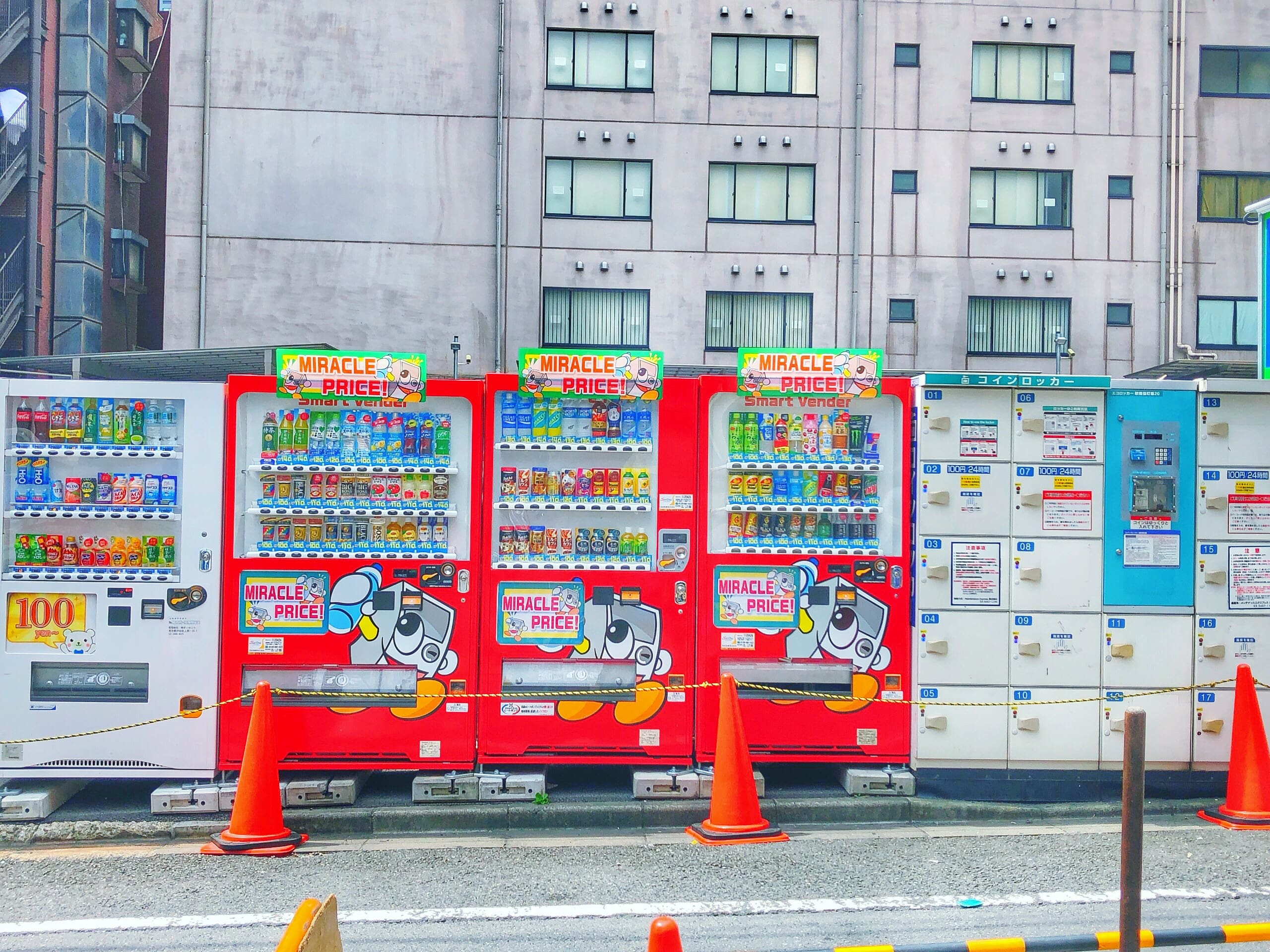 Vending Machines in Kabukicho, Shinjuku