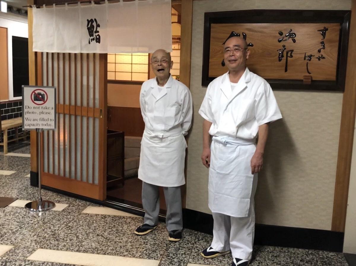 Jiro Ono and Yoshikazu Ono at Sukiyabashi Jiro