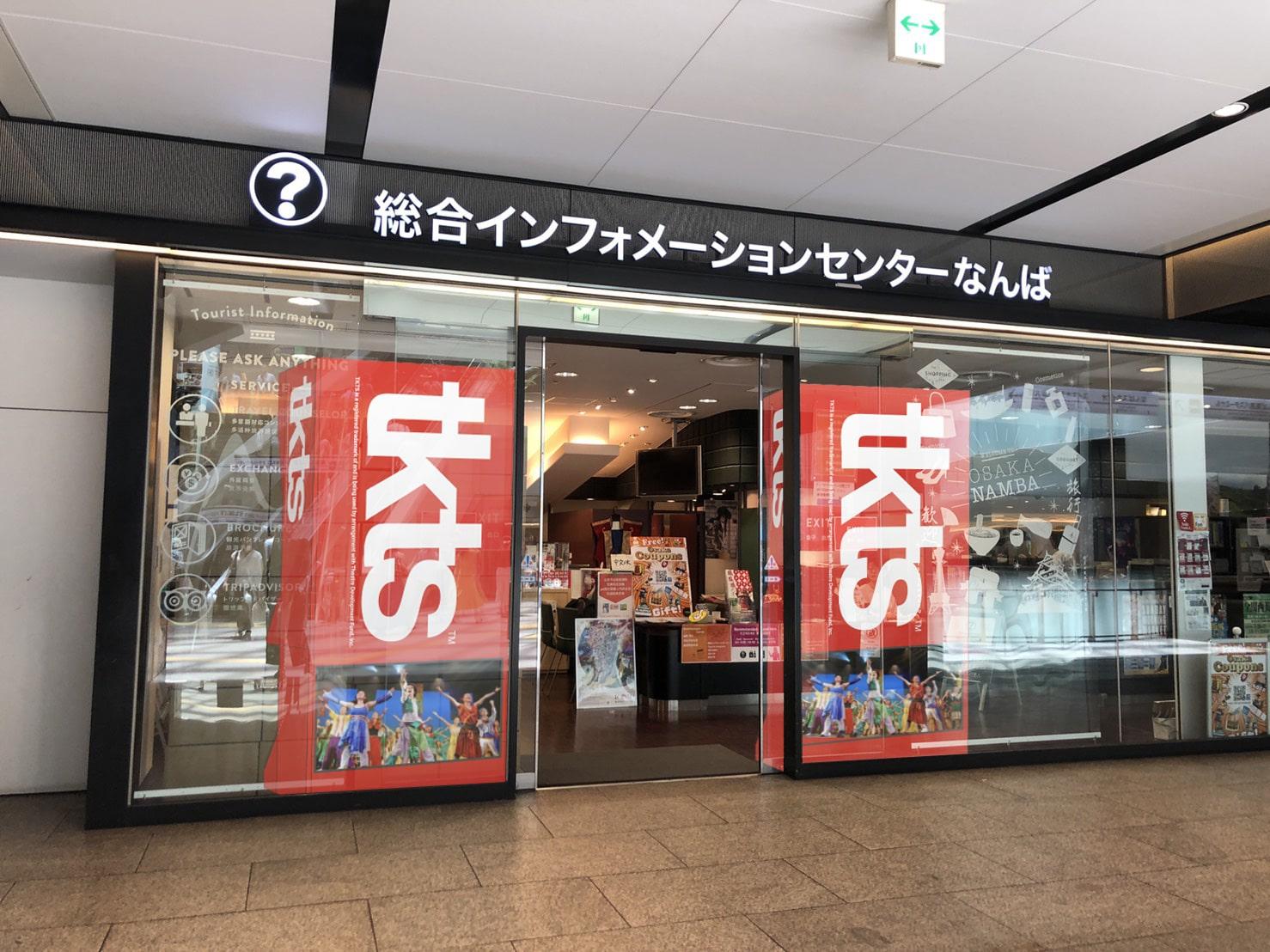 TKTS in Namba, Osaka