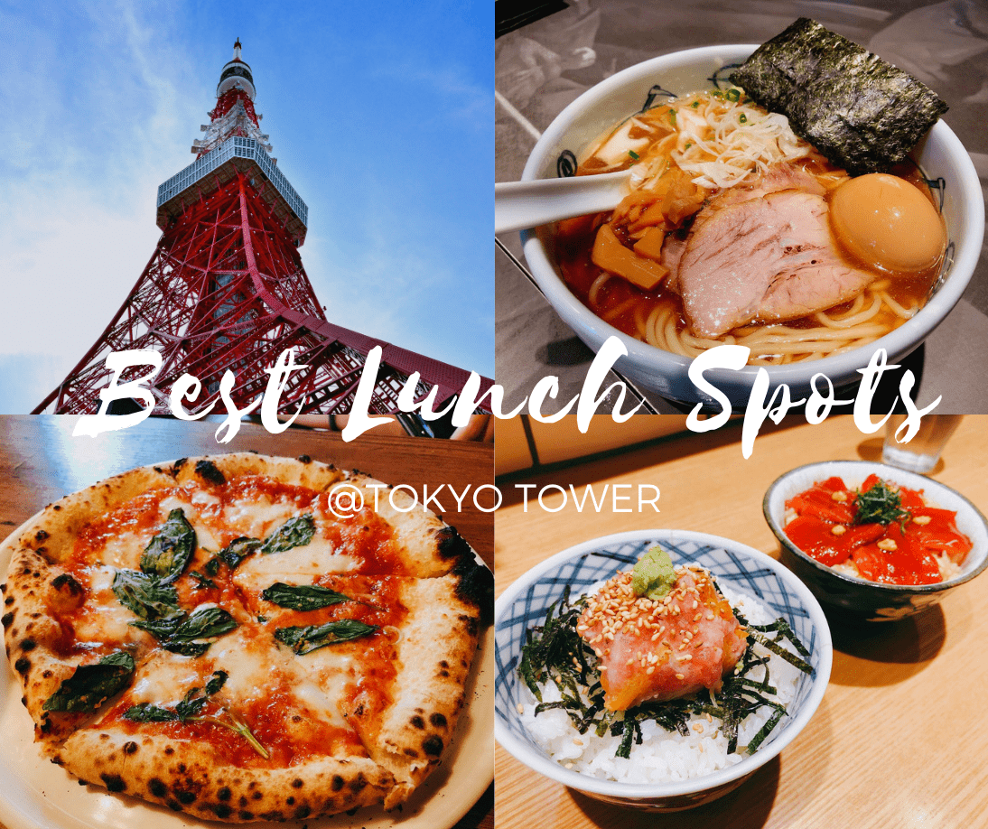 Best Lunch Restaurants near Tokyo Tower