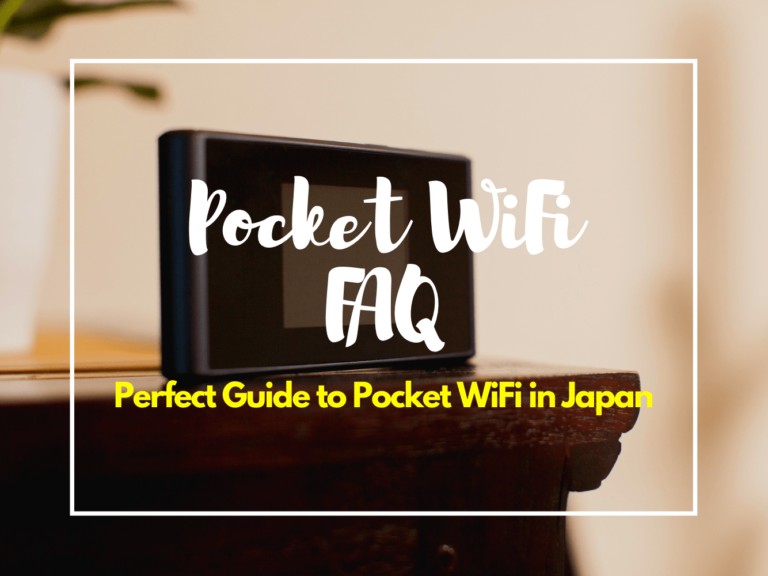 Rental Pocket WiFi FAQ in Japan