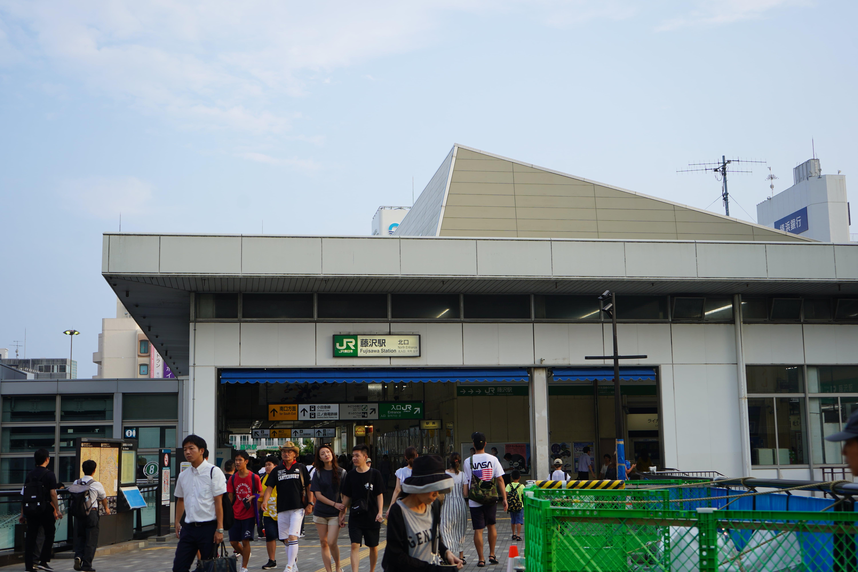 Rascal Does Not Dream of Bunny GirlSenpai: Fujisawa Station