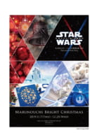 STAR WARS Marunouchi Bright Christmas -Precious for you-