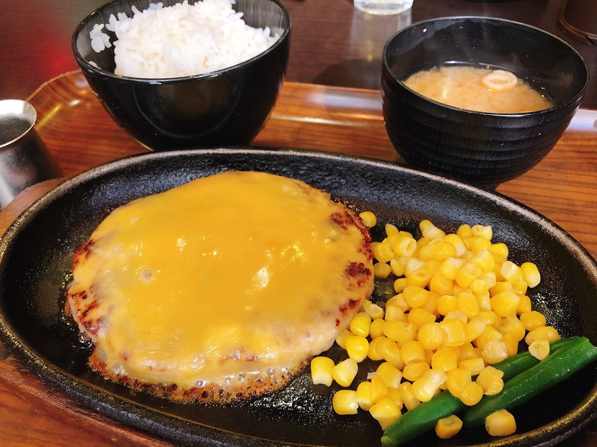 Hamburg Steak at 919