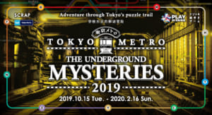 Puzzle Solving Game at Tokyo Metro: The Underground Mysteries.