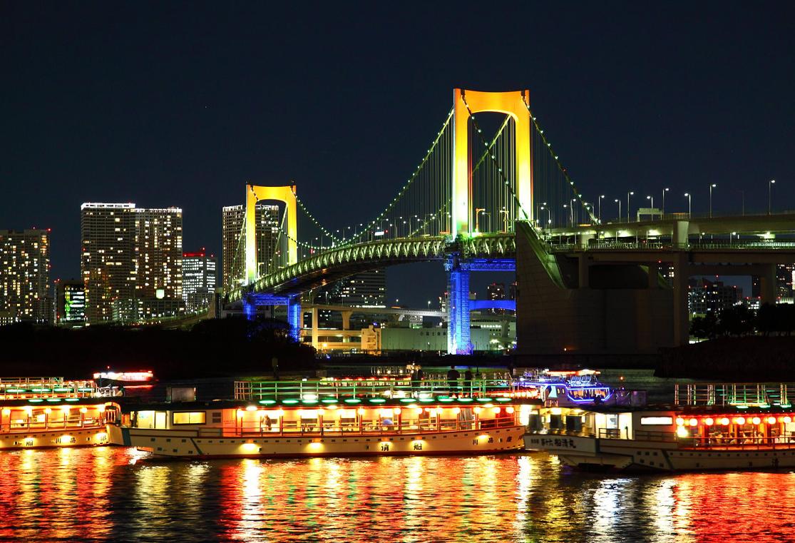 Yakatabune and Rainbow Bridge