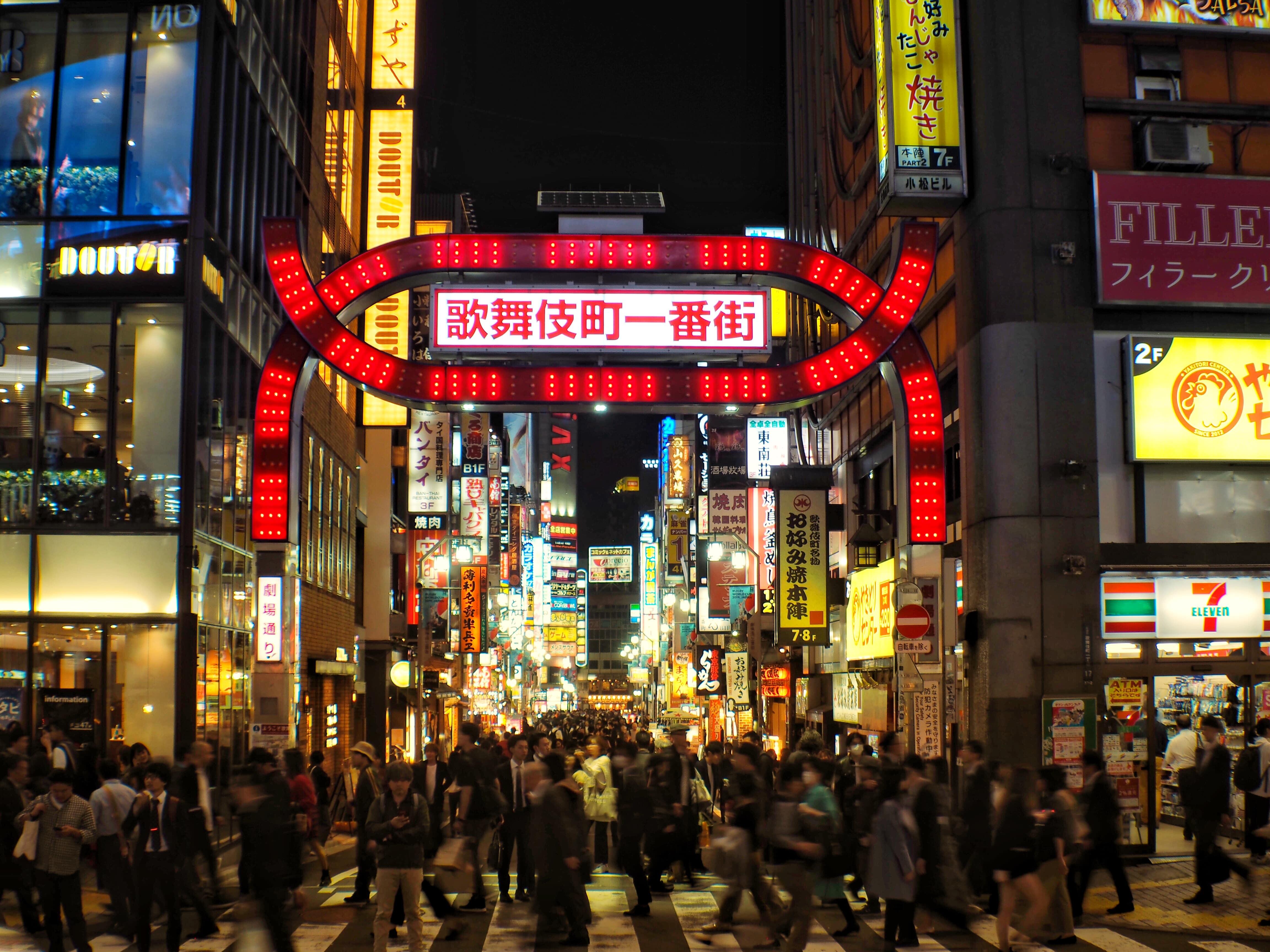 Kabukicho gate in Shinjuku