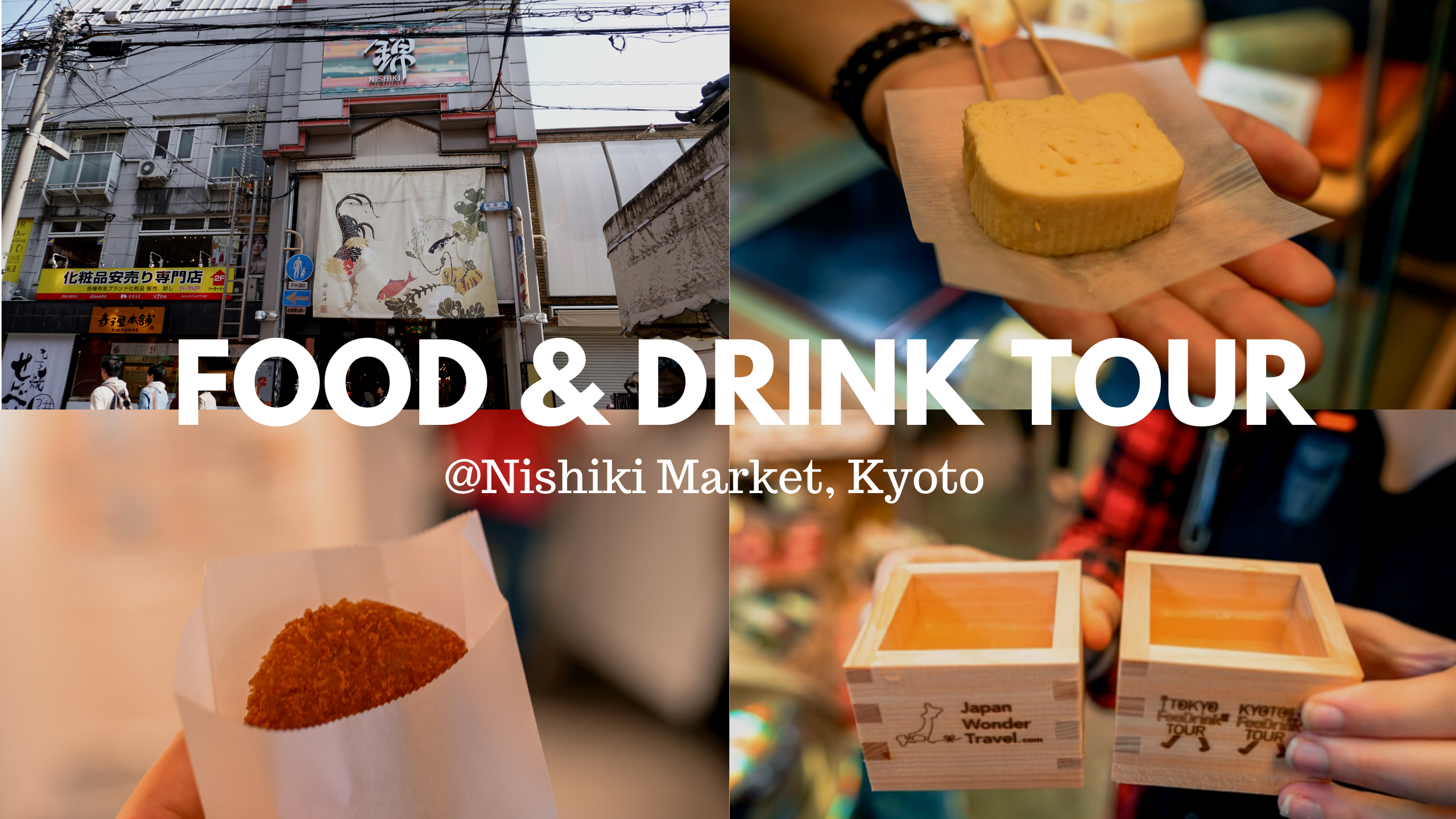 Nishiki Market: Best Food Walking Tour in Kyoto