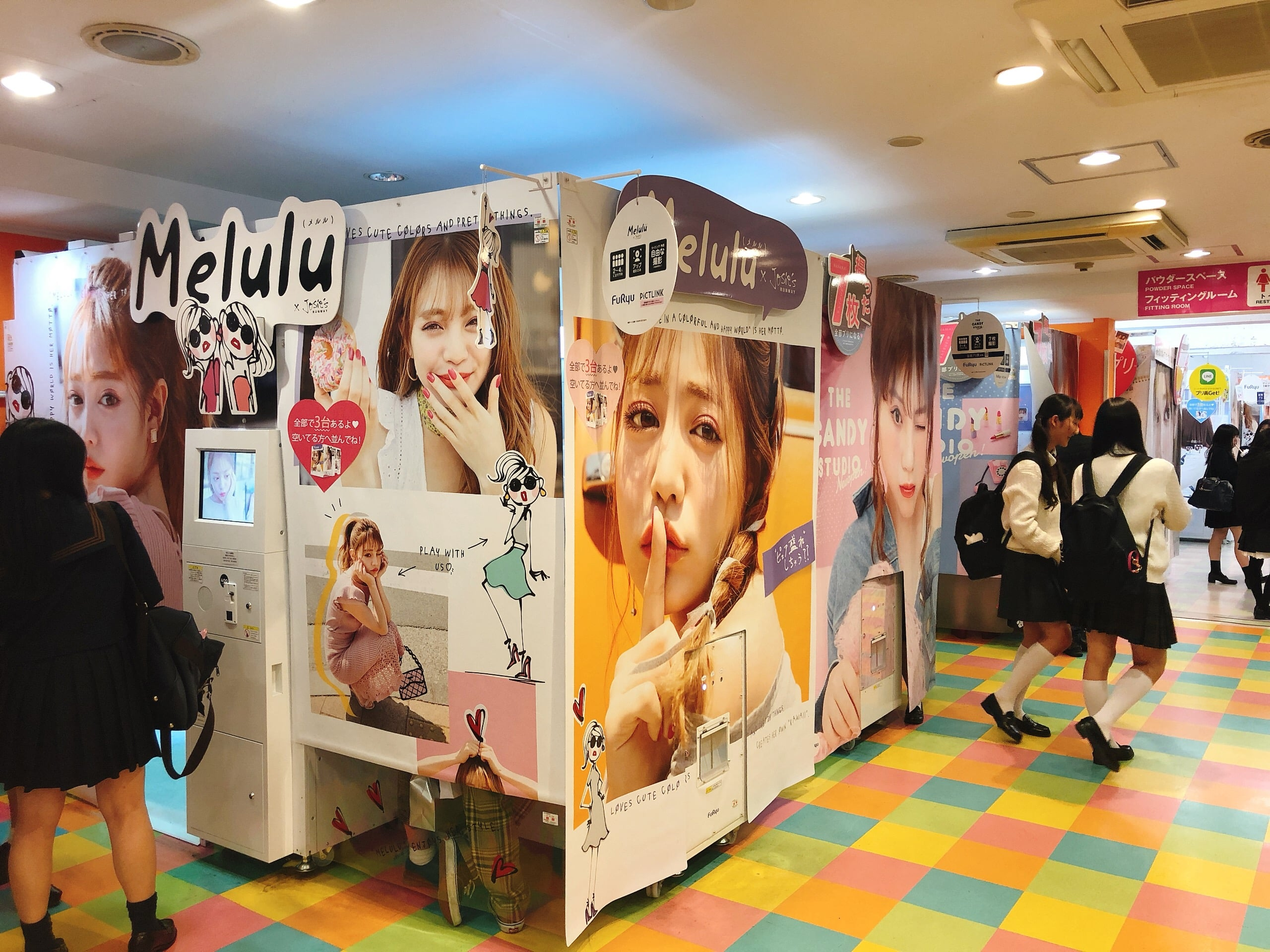 Purikura machine at Harajuku
