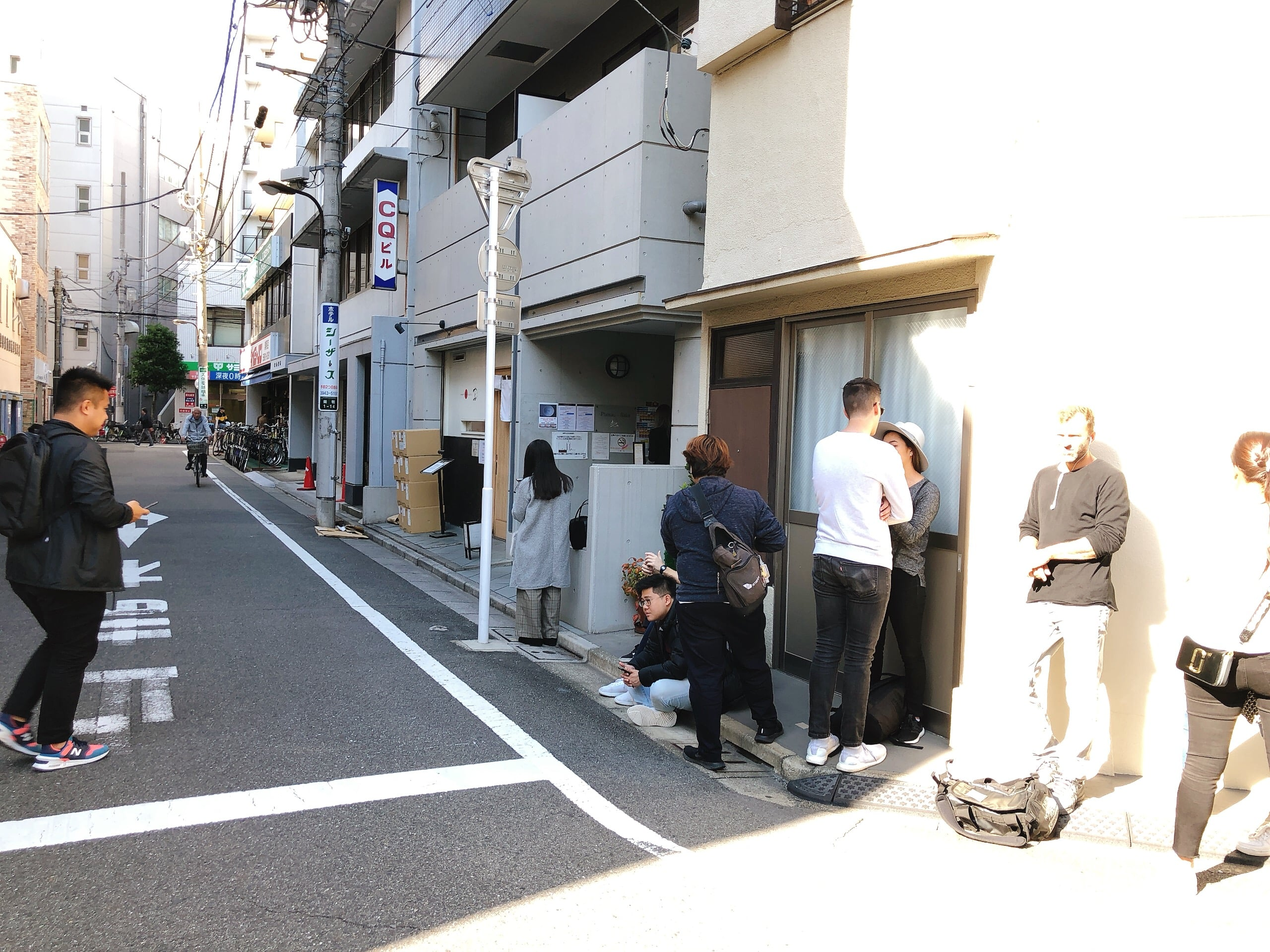 People queuing in front of Japanese Soba Noodles Tsuta