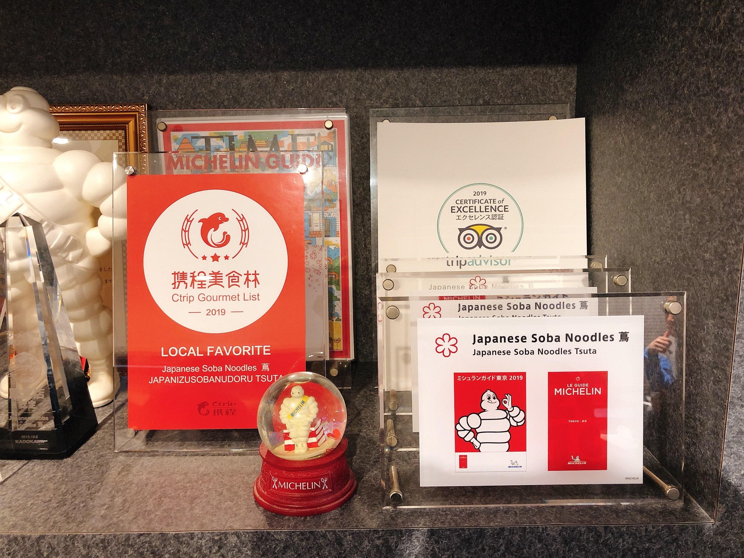 Award certificates at Japanese Soba Noodles Tsuta