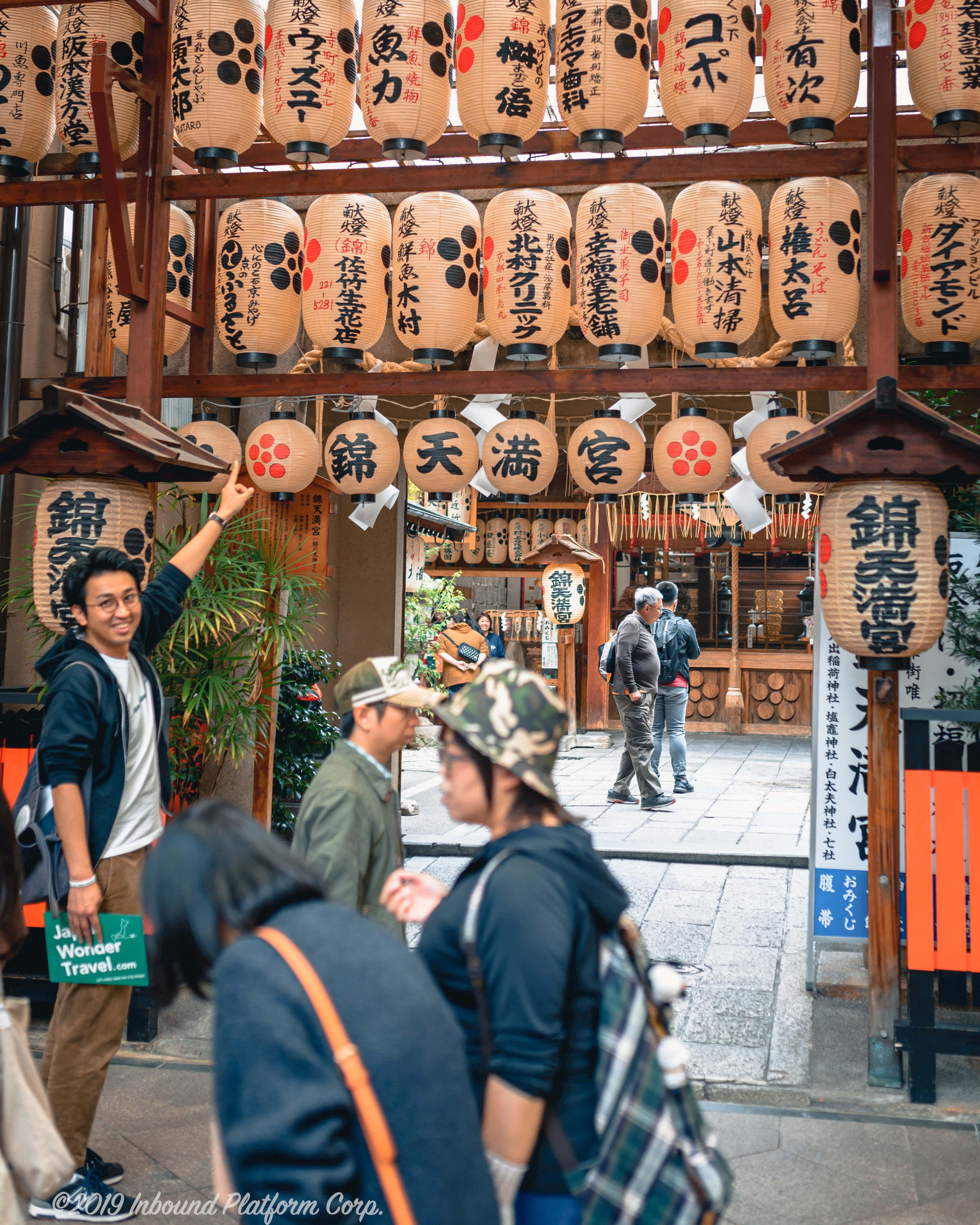 Nishiki Tenmangū shrine