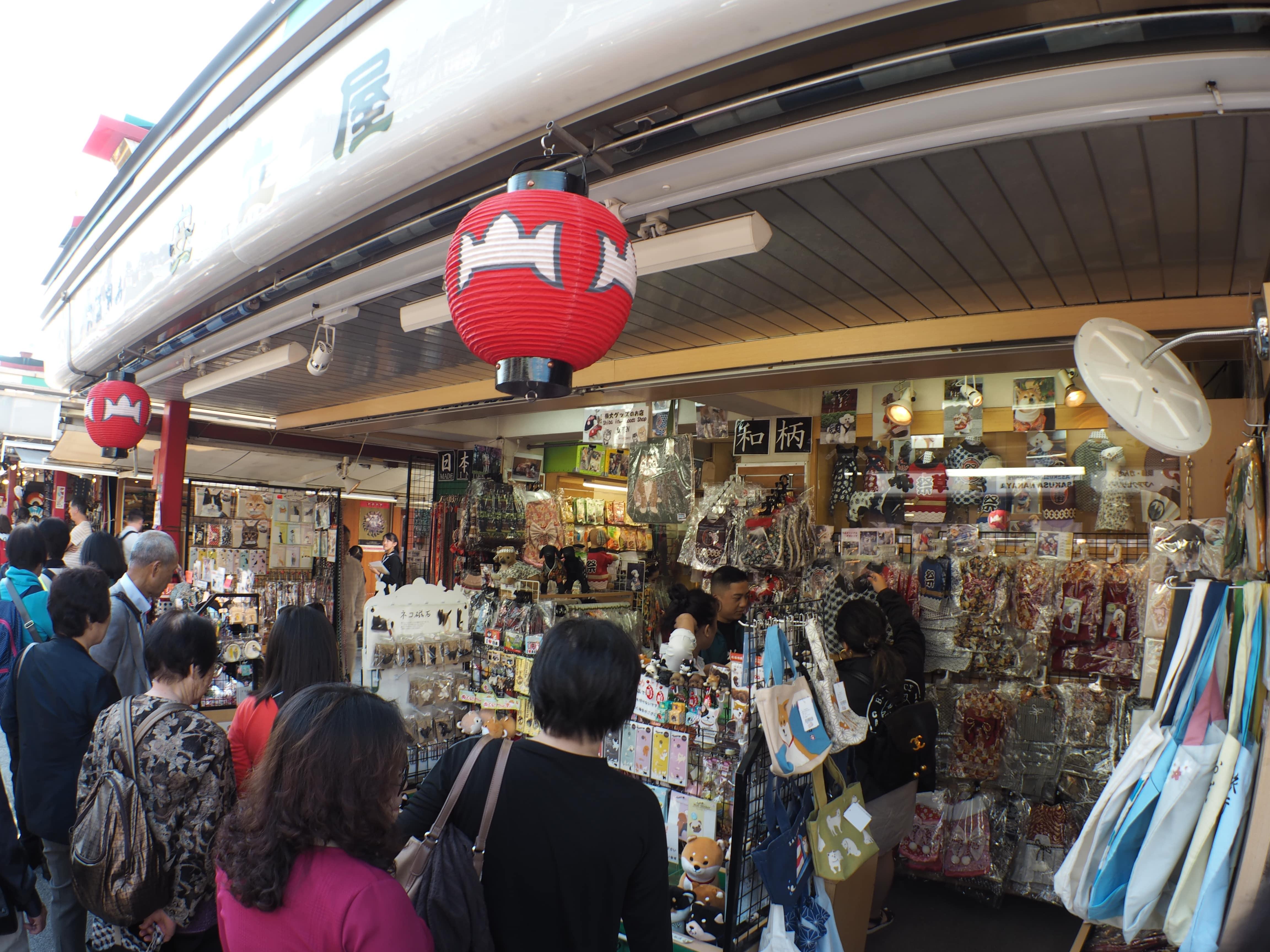 Souvenir store at Asakusa