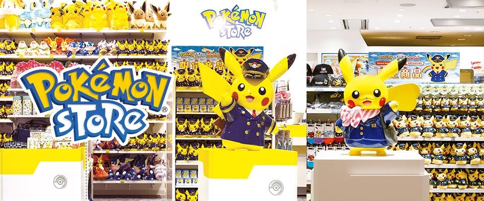 Pokemon Store ITAMI AIRPORT