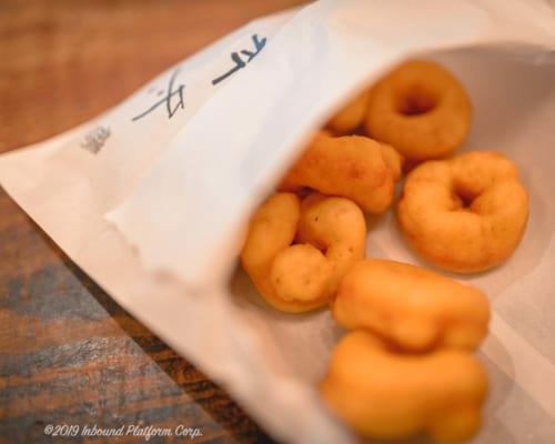 Nishi Market Donuts