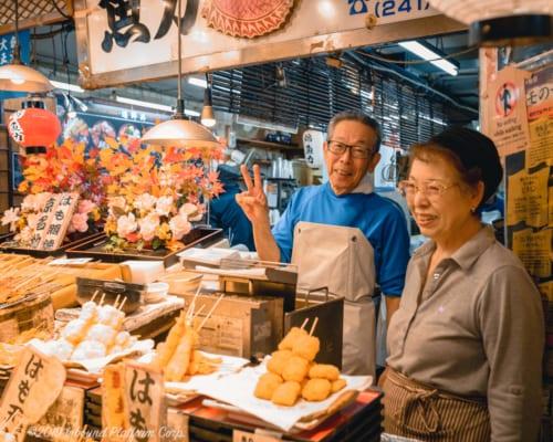 Nishiki Market Hamo Shop