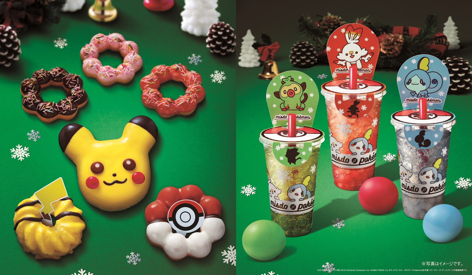 Mister Donut Pokemon Collection 2019