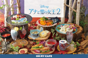 Frozen 2 Cafe to Open in Japan: Tokyo, Osaka, Kyoto and more