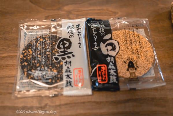 Nishiki Market Sesame Cracker