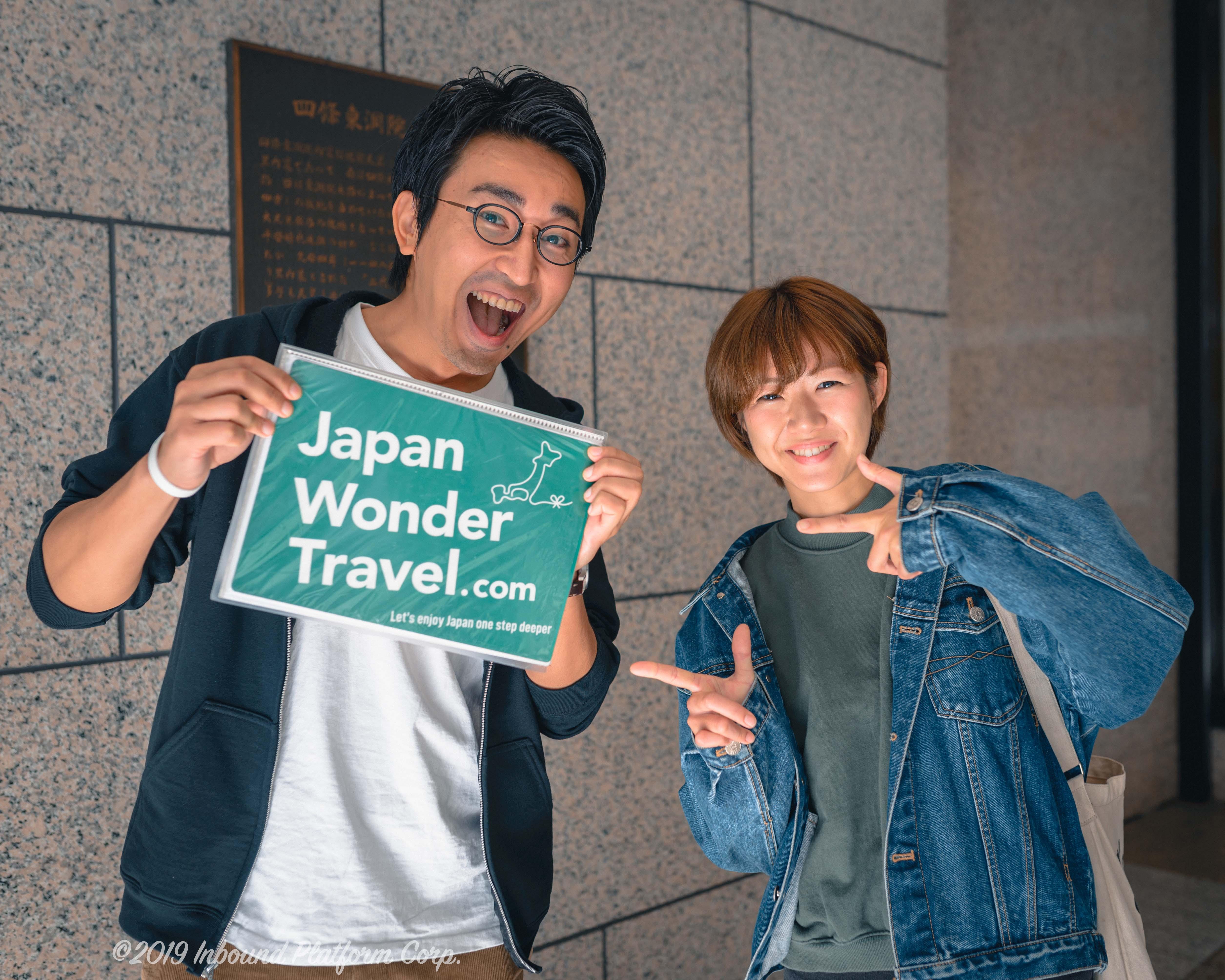 Tatsuya Japan Wonder Travel