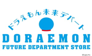 Doraemon Future Department Store: Official Doraemon Store in Tokyo