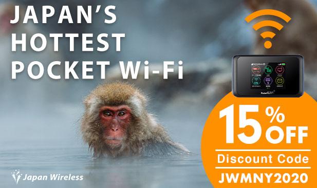 WiFi Rental in Japan - Japan Wireless