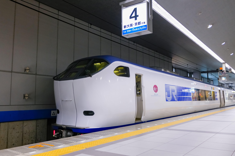 Limited Express Haruka