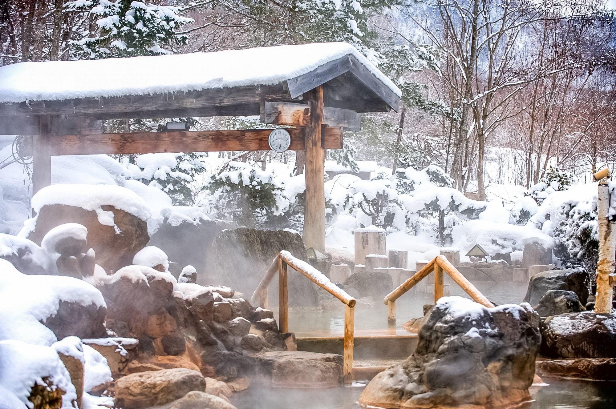jozankei onsen bath