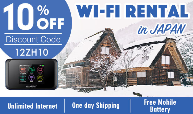 japan-wireless_wintershirakawago