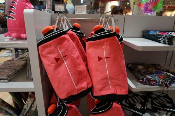 Splatoon Bag
