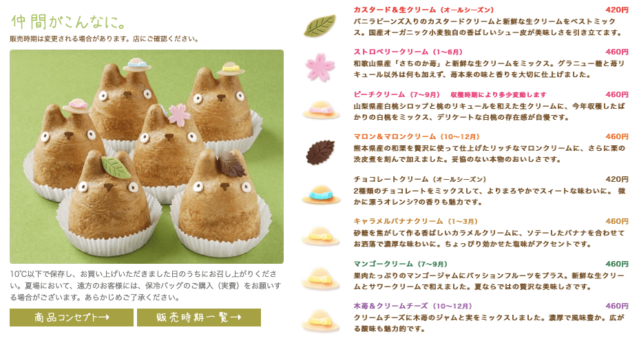 Shirohige Cream Puff Factory
