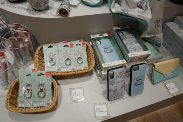 Smartphone case Animal Crossing
