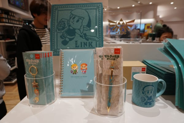 Zelda Stationery