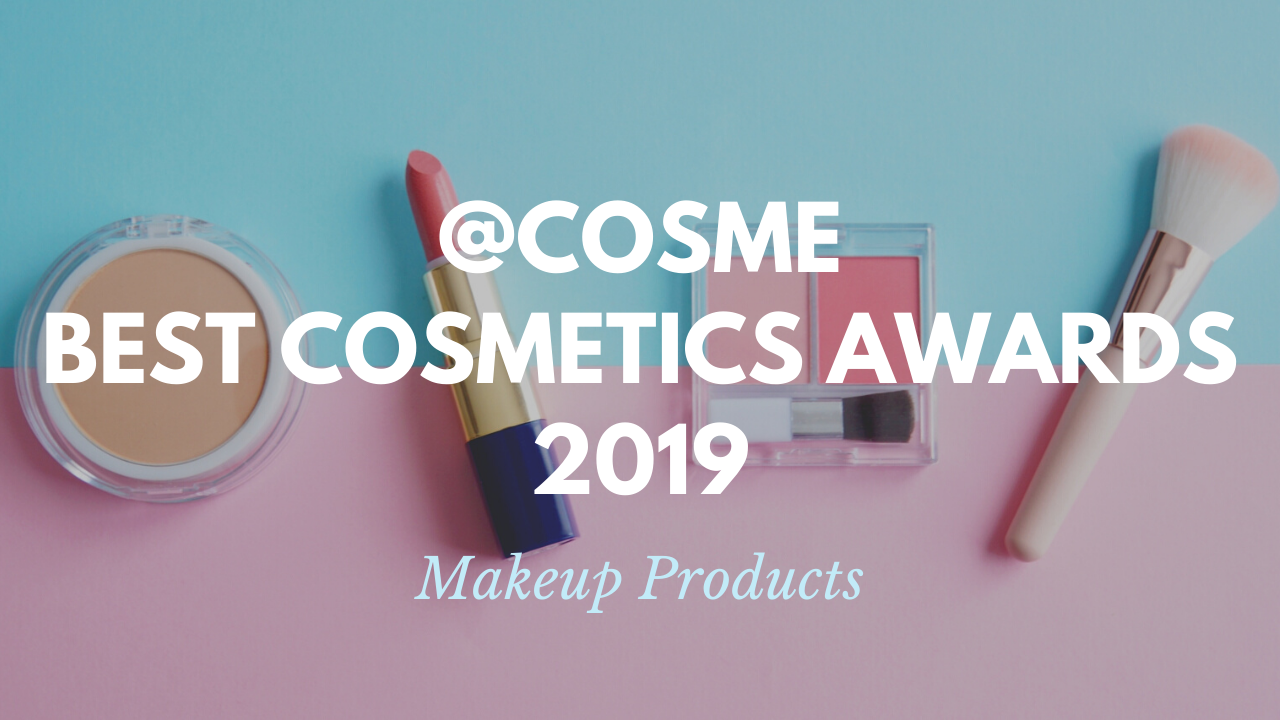 Makeup Products: Japanese Cosmetics Ranking 2019