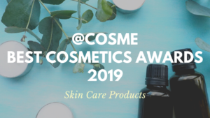 Skin Care Products: Japanese Cosmetics Ranking2019