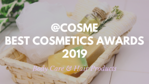 Body Care and Hair Products: Japanese Cosmetics Ranking 2019