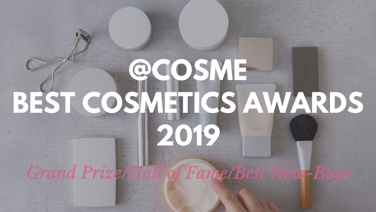 Best Beauty Products in Japan: Japanese Cosmetics Ranking 2019