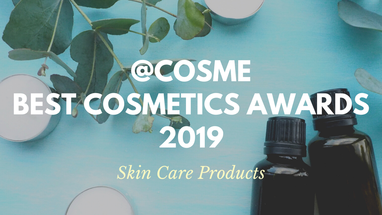 Skin Care Products: Japanese Cosmetics Ranking 2019