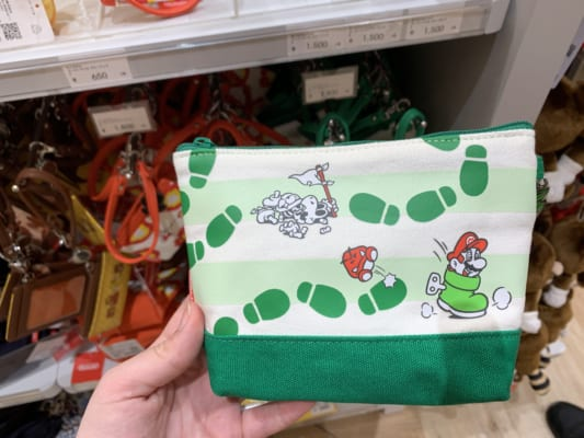 Mario toiletry bag