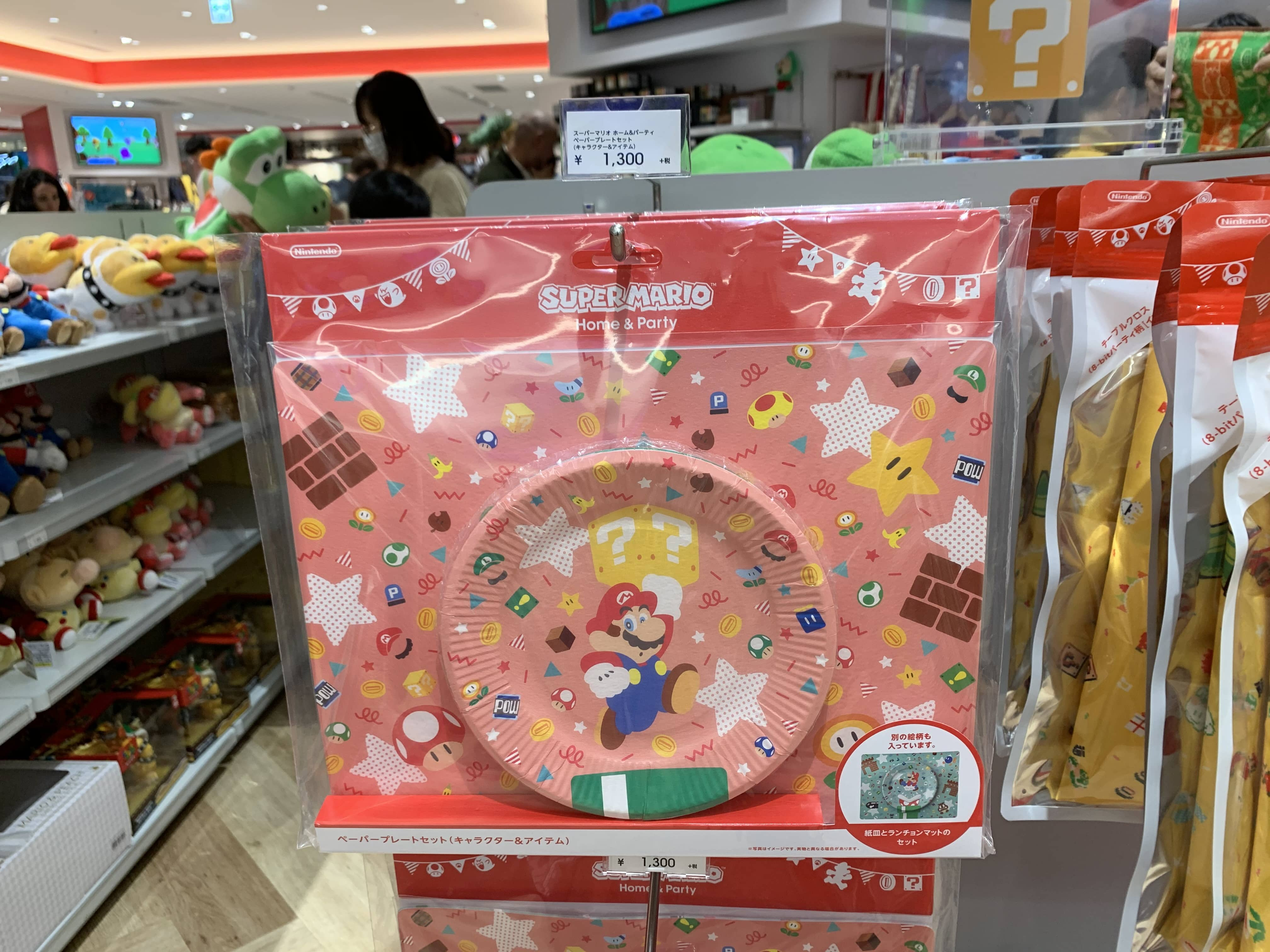 Mario Party Tableware