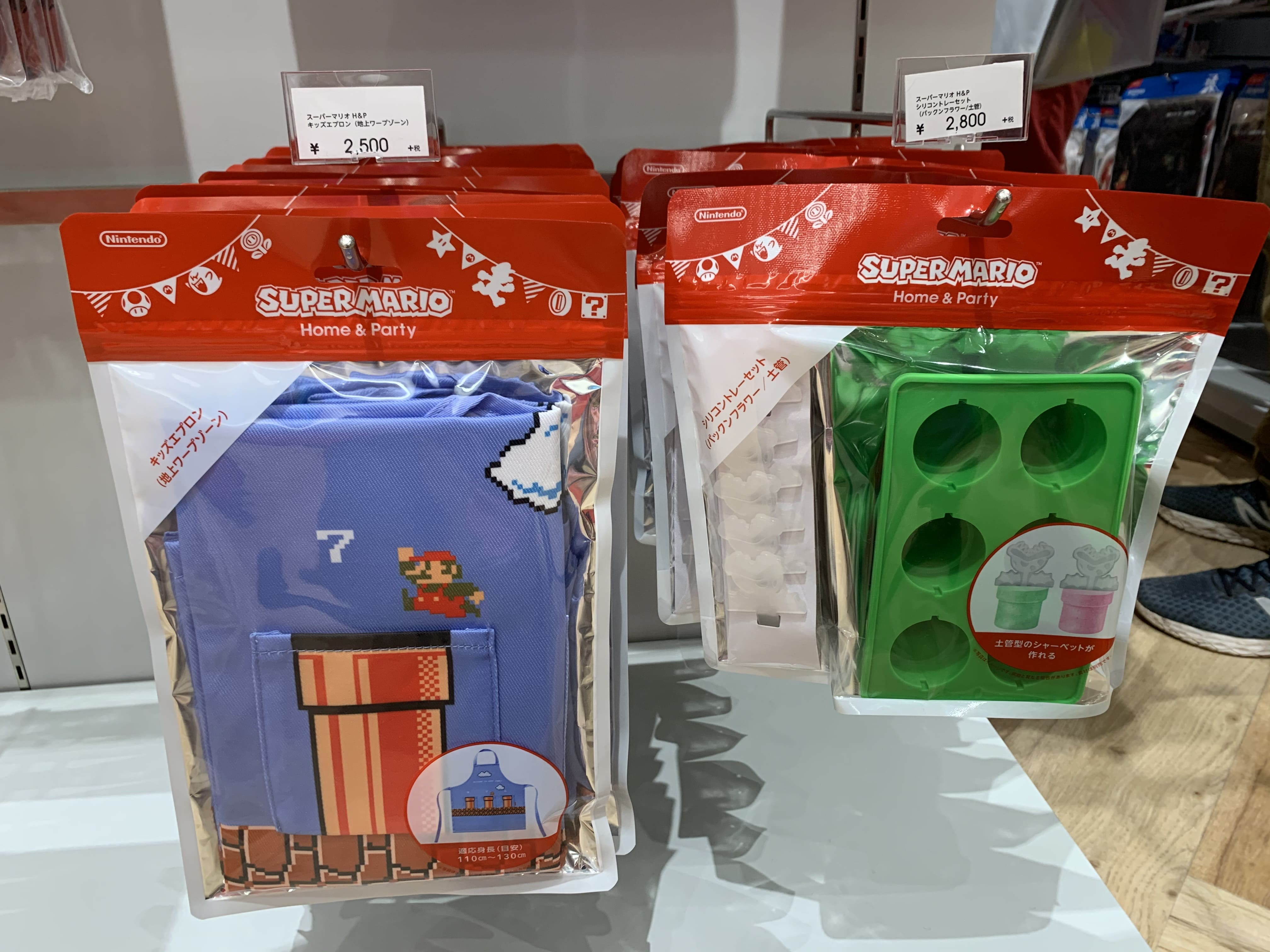 Mario kitchen