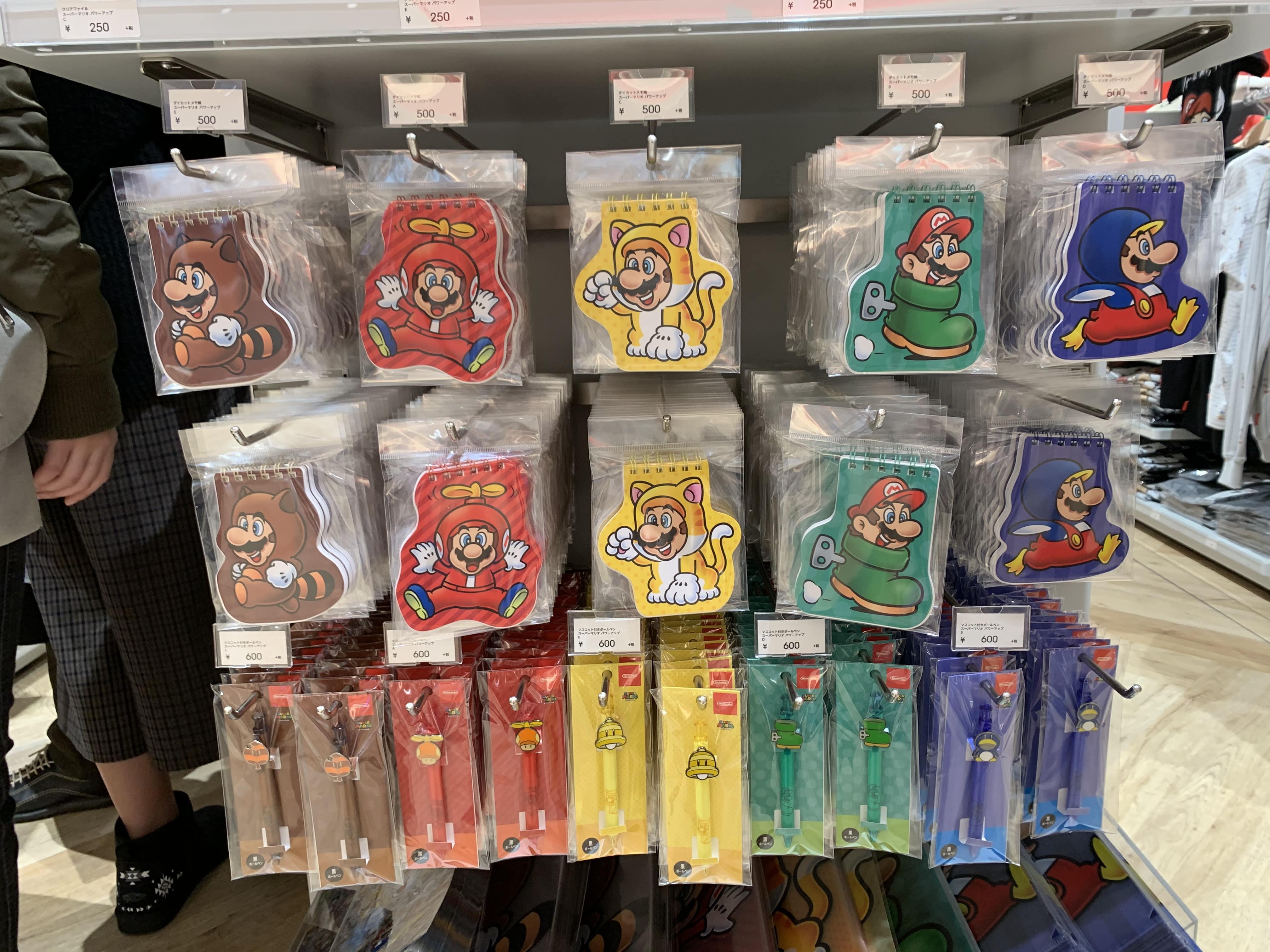 Mario Stationery
