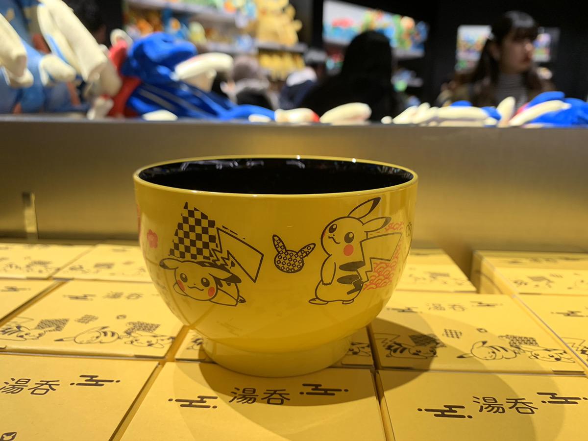 Pokemon bowl