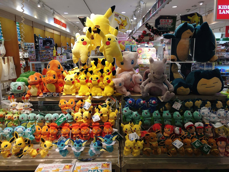 Pokemon characters items at Coppice Kichijoji